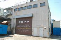 金沢リサイクルセンター
